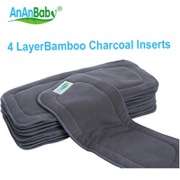 AnAnBaby Bamboo Charcoal Diaper Inserts 4 Layer For Baby Nappies Absorbent Insert Reusable Washable Size 35cm