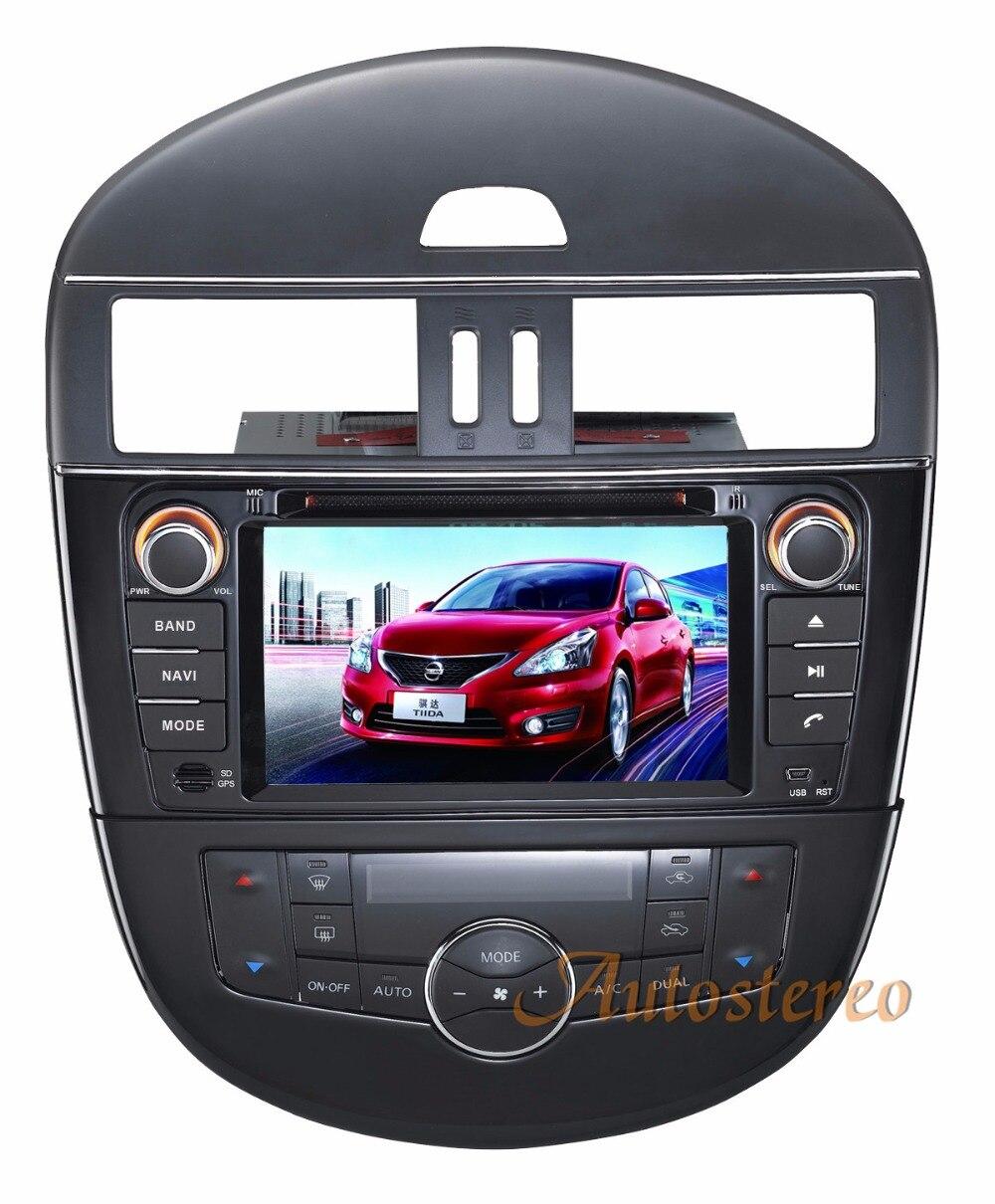 Il Più Nuovo Android 7.1 di Navigazione GPS Per Auto Lettore DVD Per NISSAN Nissan Tiida Versa 2011-2017 auto stereo multimediale radio pad