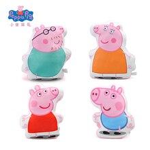 Cojines de Peppa Pig George y su Familia