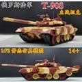 1: 72 Do Exército Russo T90S T-90S principal tanque de guerra modelo liga corpo camuflagem para o deserto