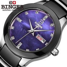Switzerland Binger ceramic Women's watches fashion quartz wristwatches rhinestone Lovers clock 100M Water Resistance B-8007-2
