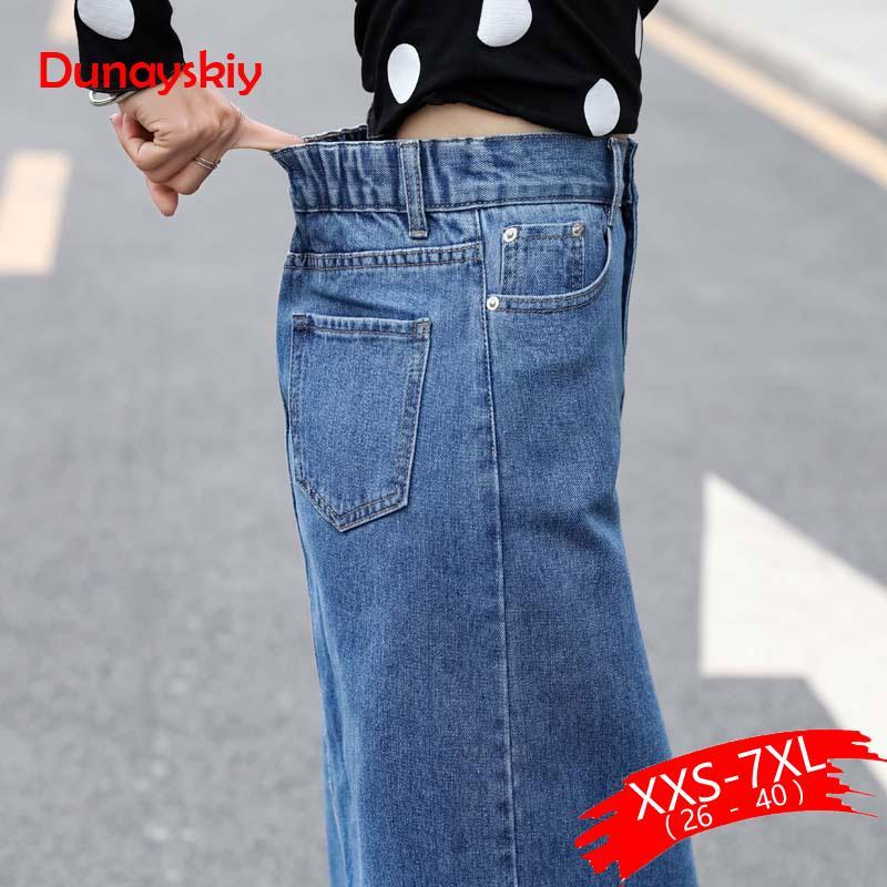 Women Plus Size Front Split Office Lady Straight Denim Skirts 5Xl 7Xl Spring Summer Mid Long Denim Blue Skirts Mid-Calf Skirts