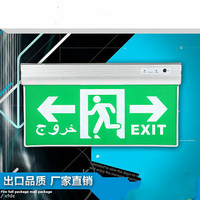 customize pattern Buyer provides text Acrylic screen printing indicator LED evacuation sign tag customized design
