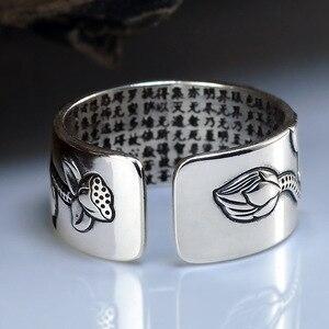 100% Настоящее 999 Чистое серебро ювелирные изделия цветок лотоса Открытое кольцо для мужчин Мужская мода свободный размер буддизм сердце кольца сутры