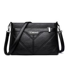 กระเป๋าสะพายแฟชั่นผู้หญิงกระเป๋าหนัง PU ผู้หญิง Messenger กระเป๋า Tote FLAP กระเป๋าถือผู้หญิง Crossbody กระเป๋าผู้หญิง Sac