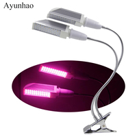 LED Full Spectrum UV IR Led Lamp for Indoor Plant Professional for Seedling Growing Blooming Fruiting