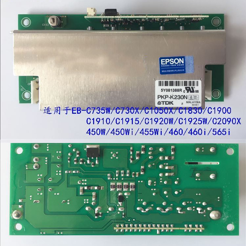 Brand New Original PKP-K230N Lamp ballast board for EB-C1900/C1910/C1915 Projector brand new original projector mains power supply board etx1ep786mc for eb 84h 824h 825h projector