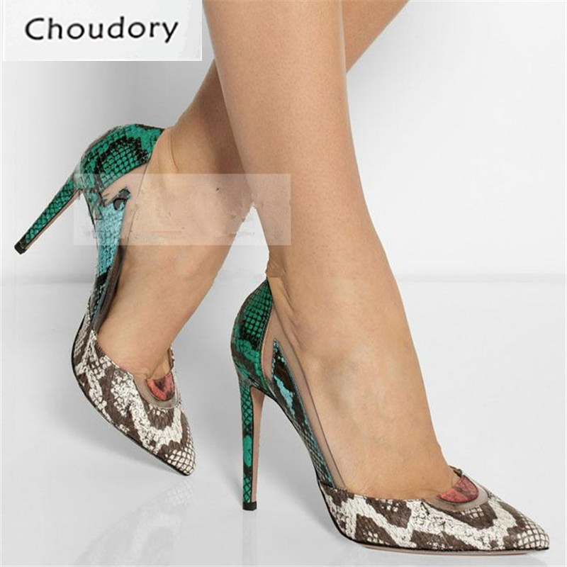 Choudory The Peacock's Skin Super High Heels Pointed Toe Slip-On Mary Janes Pumps Shallow Mixed Colors Transparency Shoes Woman