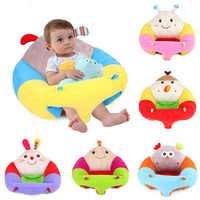 Assentos de bebê sofá suporte assento do bebê pelúcia cadeira de apoio aprendendo a sentar macio pelúcia brinquedos de viagem assento de carro