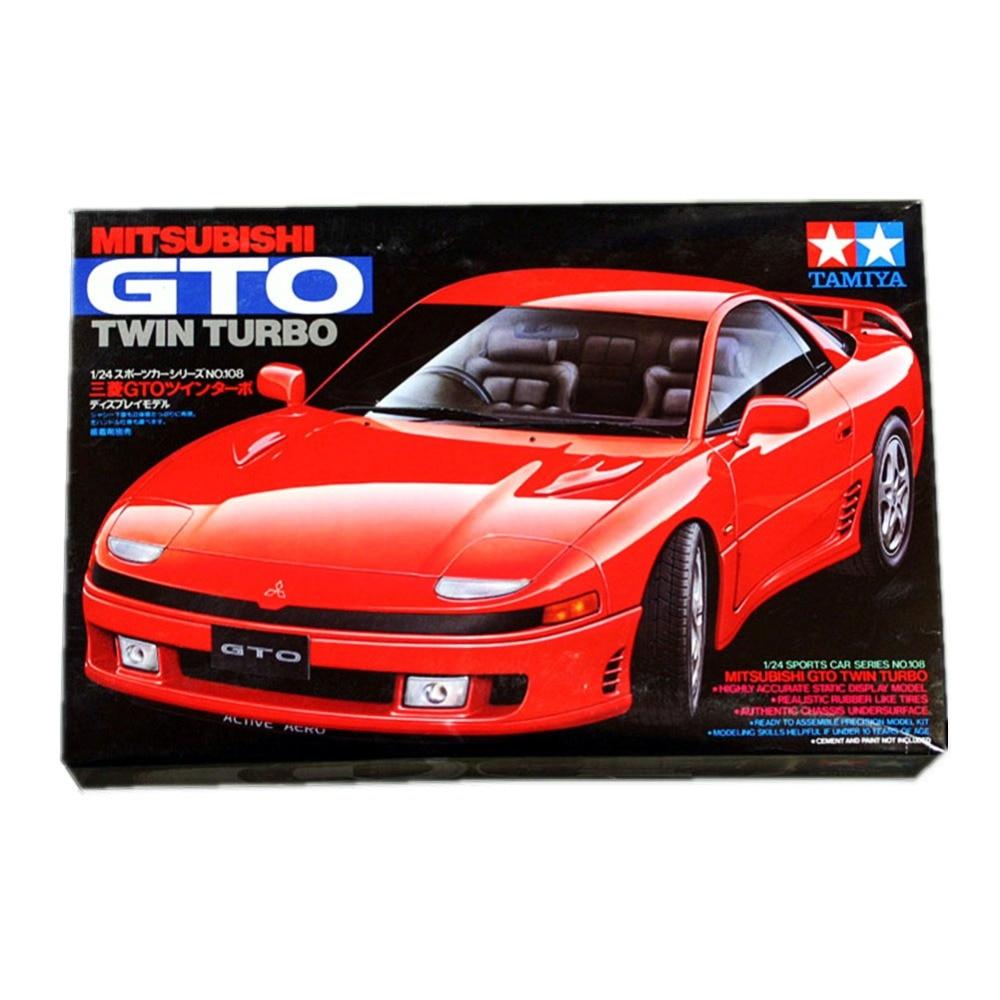 Ohs Tamiya 24254 1 24 350z Nissan Track Fairlady 24108 Gto Twin Turbo G