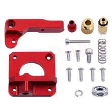 3D Printer Parts For Mk8 Cr10 Extruder Aluminum Alloy Block Bowden Extruder 1.75Mm Filament Reprap Extrusion For Mk8 Cr-10 Diy reprap kossel 3d printer aluminum alloy bowden extruder for 1 75 3 mm filament including 42 stepper motor