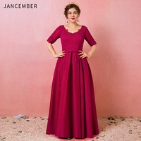 JANCEMBER Plus Size Evening Dresses Scalloped Neck Illusion Short Sleeve Lace Up Back Bow Belt Floor Length Classic evening gown