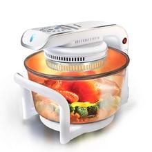 купить Multifunctional Microwave Oven Air Fryer Frying Pan Halogen Oven Lightwave Fryer Automatic Cooker дешево