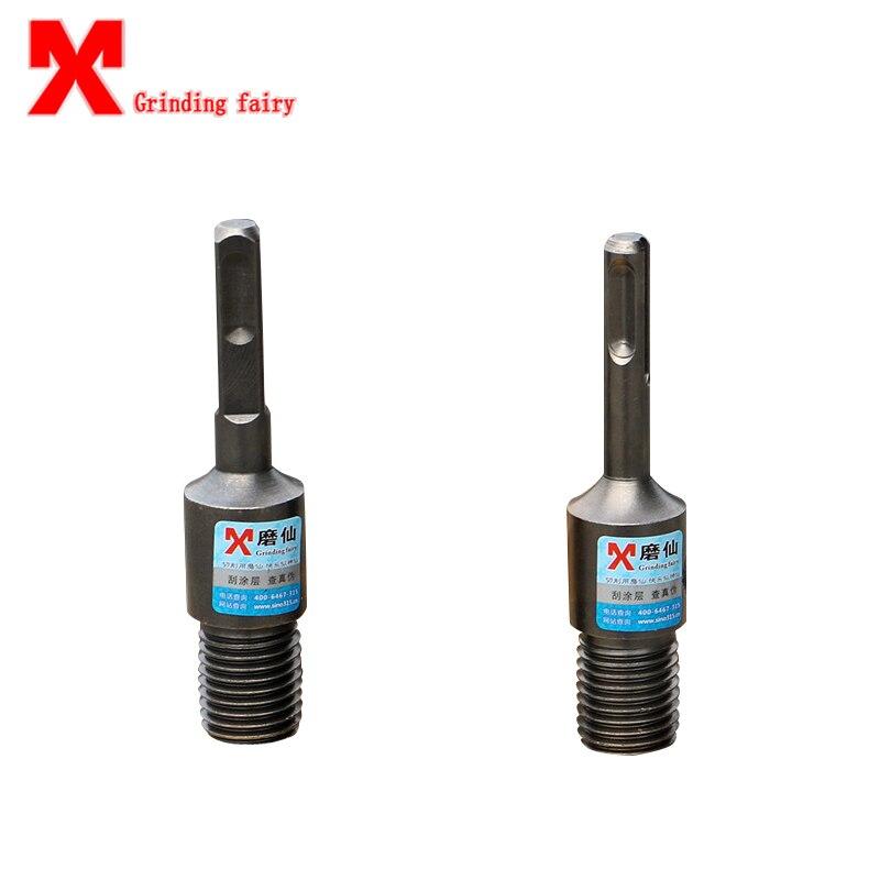 MX Drill Bit Converter Adapter Rod Diamond Dry Water Drill Round Handle Square Impact Drill Open Converter 22mm Thread Bit