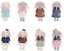 30cm original angela metoo forest lucky elephant cute sweet plush toy doll couple doll tiramisu rabbit a generation angela
