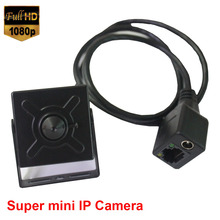 HD 1920*1080p 2.0MP Mini IP Camera Indoor mic house cameras