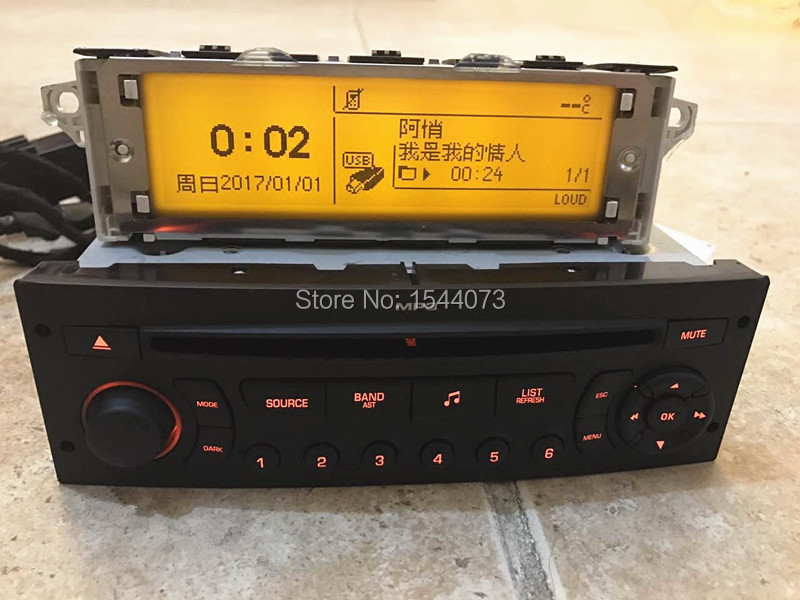 Tela Original Display Monitor de Suporte USB + Dual-zone Bluetooth Ar amarelo 12 Pin para Peugeot 307 407 408 citroen C4 C5