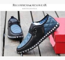 2020 nowa biała koreańska wersja trendu przypadkowych butów męskich butów hurtowych męskich butów grochu butów anglii biznesu handlu tanie tanio heidsy RUBBER 33-803 Lace-up Pasuje mniejszy niż zwykle proszę sprawdzić ten sklep jest dobór informacji Podstawowe