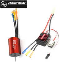 1set Original Hobbywing QuicRun WP 16BL30 Brushless Speed Controller 30A ESC+2435 4500kv Motor For 1/16 & 1/18 RC Car