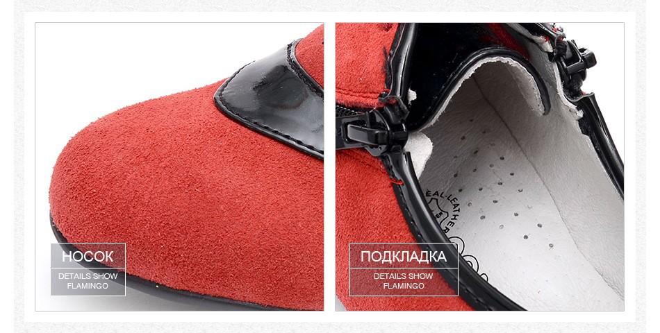 Detail_HP4118_05