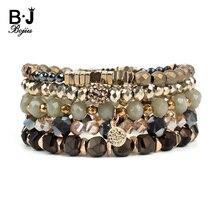BOJIU 5 Pcs/Set Vinatge Women Charm Bracelets Elastic Faceted Gold Crystal Copper Hematite Acrylic Ball Bracelet Femme BCSET223