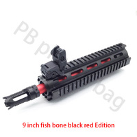 Outdoor sports toy Jingming 8 fishbone M016 straight insertion xm316 9 inch fishbone M4 electric water cannon accessories