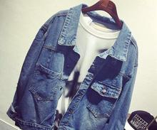 EXO Women Denim Jacket (12 Models)