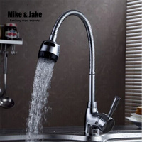 Single lever kitchen faucet torneira cozinha Kitchen tap hot and cold kitchen mixer sink tap sink faucet