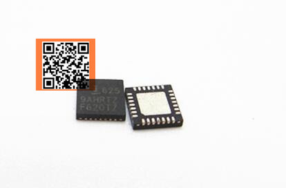 US $13 99 |15pcs for macbook pro A1278 A1342 charging charger ic U7000 chip  I6259 9AHRTZ I625-in Integrated Circuits from Electronic Components &