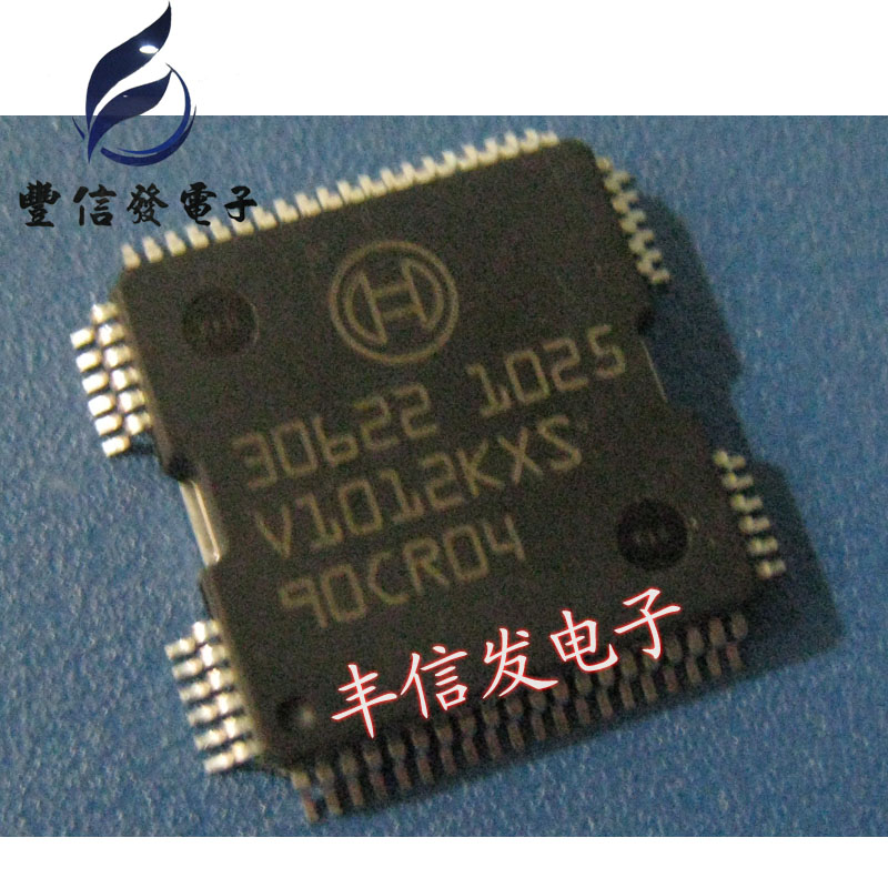 10pcs lot 30622 car ic QFP64 car engine computer board driver chip body computer ECU car
