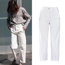 дешево!  Fashionwomen Loose Jeans Повседневные белые брюки с высокой талией Свободные широкие джинсовые укоро