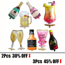Party Decoration Inflatable Balloons Whisky Wine Beer Champagne Big Size Birthday Wedding Graduation Aluminium Balloon