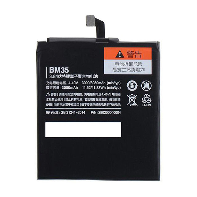 Elivebuy Battery BM35 with Retail Package Mobilephone Lithium Polymer BM35 Battery Bateria 3000mAh  For Xiaomi 4C