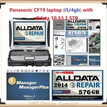Горячая Распродажа alldata and mitchell V10.53 программное обеспечение для ремонта alldata и Panasonic Toughbook CF19 CF-19 ноутбука