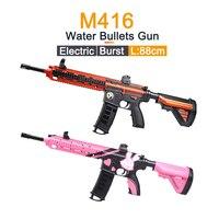 M416 Electric Fire Water Guns Jedi Hand Self Integration Survival Equipment Set Children Boy Toy Gun Birthday Gift Sniper Gun