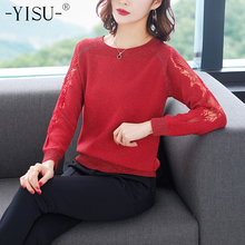 Woman Female Spring Solid