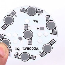 10 шт. высокое Мощность LED Алюминий плиты 48 мм 7 Вт для 7 шт. SMD радиатора лампочки