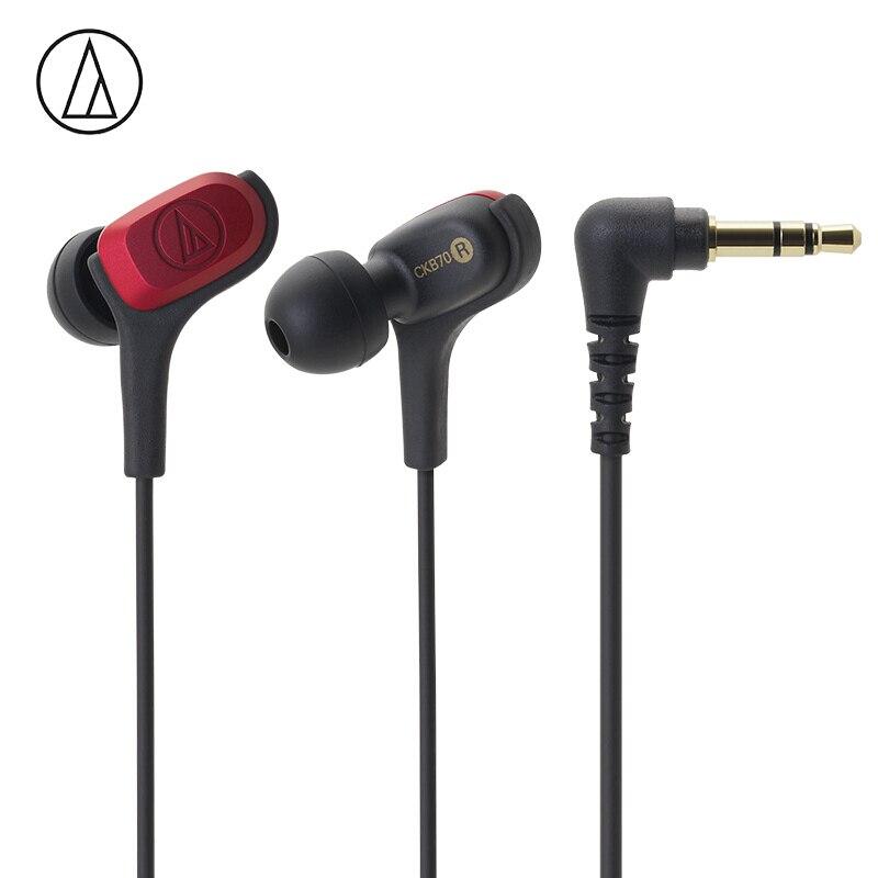 Оригинал Audio Technica ATH CKB70 проводные наушники подвижные железные для Iphone Xiaomi huawei для samsung ANDROID iOS наушники для контроля звучания
