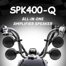 Aileap SPK400 Q 4 チャンネル 4.5 インチオートバイの Bluetooth スピーカー 1200 ワットアンプステレオオーディオシステムサポート AUX MP3 (黒)