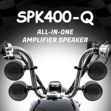 Aileap SPK400 Q 4 ערוץ 4.5 אינץ אופנוע Bluetooth רמקולים 1200W מגבר סטריאו אודיו מערכת תמיכה AUX MP3 (שחור)