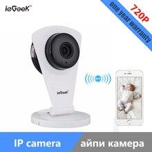 Iegeek Главная Smart Ip Камера WI-FI HD ИК слот для карт памяти SD 128 г Беспроводной IP Камера 720 P P2P для Android IOS ПК мини Видеоняни и Радионяни