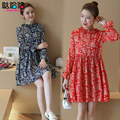 Ladies pregnancy Clothes Chiffon Women's maternity dresses clothes Girls dress for pregnant women Spring Summer fall costumes