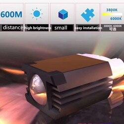 DLAND OWN FK однолучевой лазерный проектор модуль объектива 15 Вт 6000 К белый луч фар автомобиля