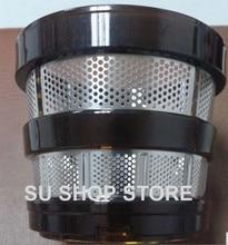 slow juicer hurom blender spare parts, BIG hole for hurom hu-1100wn hu-600WN hu-660WN-M SBF11 HU-19SGM HUE21WN