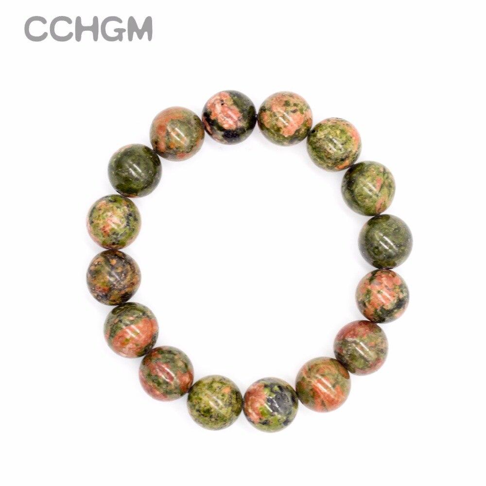 2017 Natural Unakite jaspers contas de quartzo de cristal de pedra pulseiras para as mulheres rodada pulseira de miçangas jóias pingente de jóias vintage