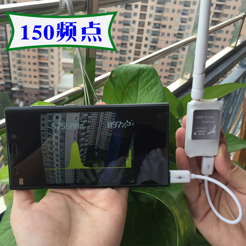 5.8G Biography Andrews mobile phone receiver pocket fpv flying fish ground station support flat-panel notebook fpv mini 5 8g 150ch mini fpv receiver uvc video downlink otg vr android phone tablet pc fpv mobile phone display receiver