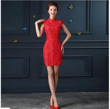 2018 Red Cheongsam Lace Qipao Dress Women Traditional Chinese Wedding Gowns Bride Traditions Robe Longue Chinoise Party wear