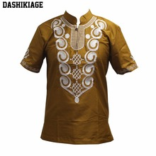 Dashikiage Men s Embroidery Wonderful Colors Traditional Mali African Vintage Top