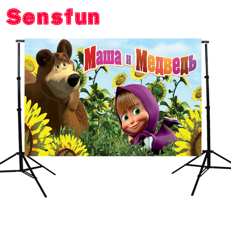 Cartoon Scenic Marsha and Bear Birthday Party Photography Background Newborn Photo Backdrops 5x3ft рубашка в клетку dc shoes marsha marsha chili pepper