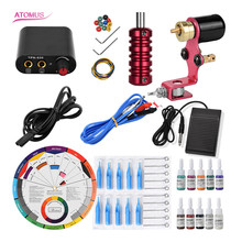 Rotary Tattoo Machine Tato Kits Set Maquinas Rotativas Profissional Tools Tatouage Kit Tatuar